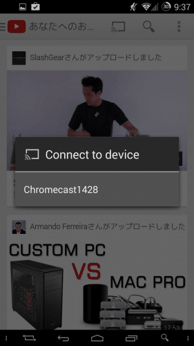 chromecast-review31
