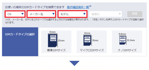 contract-dmm-mobile5