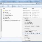 Galaxy Nexus(SC-04D)をUnrootしてdocomo純正の初期ROMに戻す方法。