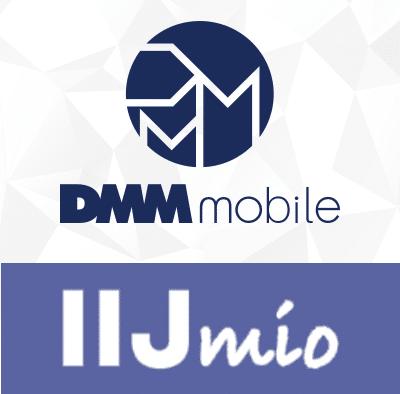 dmm-mobile-iijmio-logo