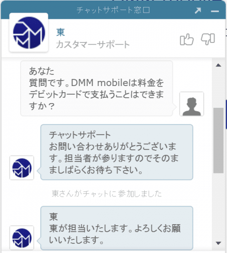 dmm-mobile-payment3