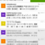 ドコモメールでアーカイブ機能を利用する方法-Android版Microsoft Outlookの活用法-
