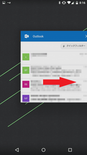 docomo-mail-archive-outlook5