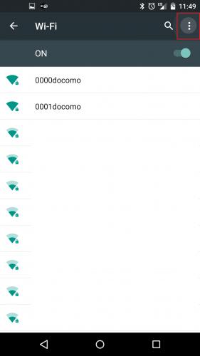 docomo-wi-fi-0001docomo-simfree-device2