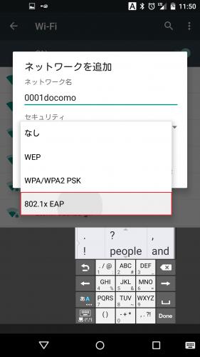 docomo-wi-fi-0001docomo-simfree-device5