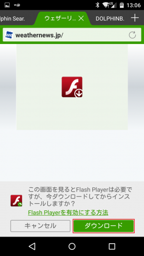 dolphin-browser-flash-android5.0-lollipop1