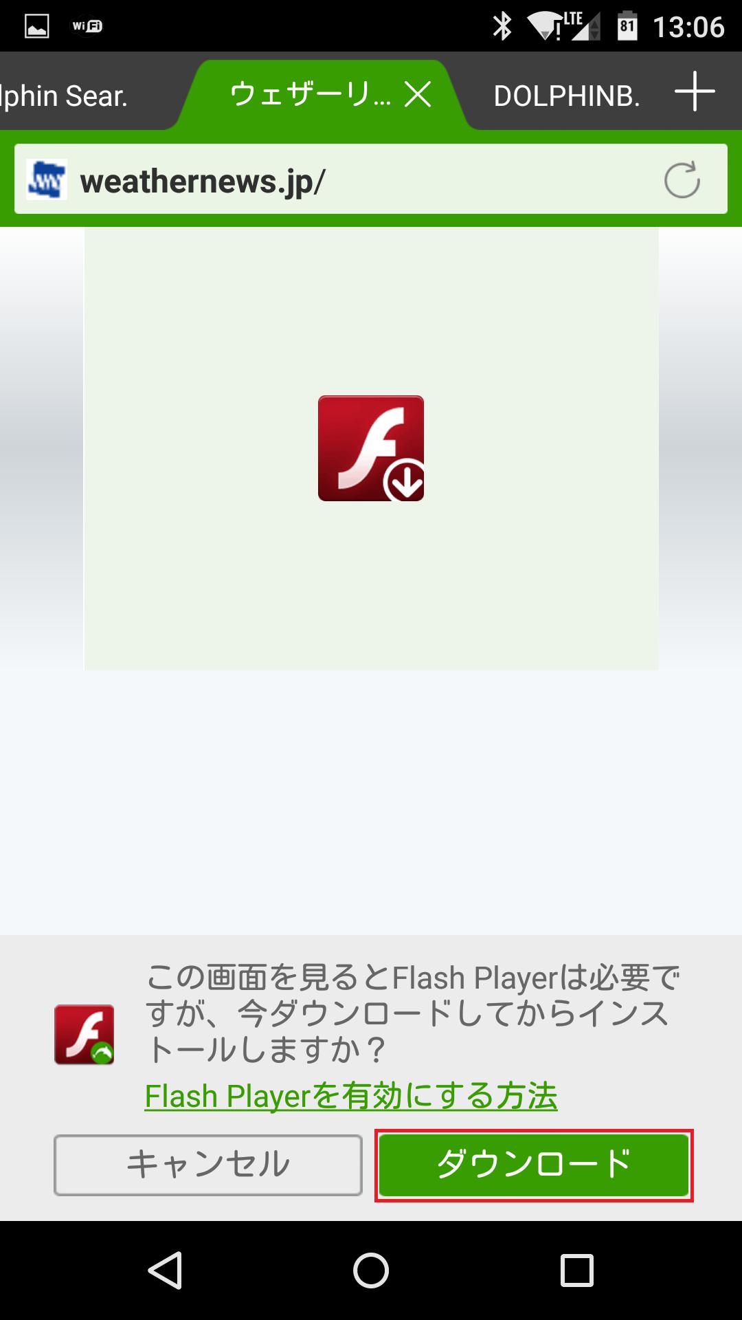 Dolphin Emulator Pro Gold Apk