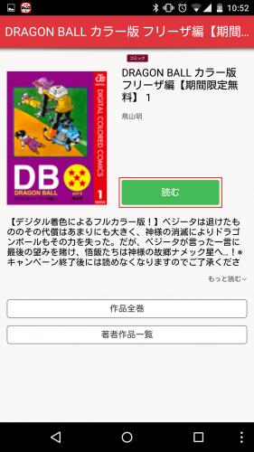 dragonball-freeza13