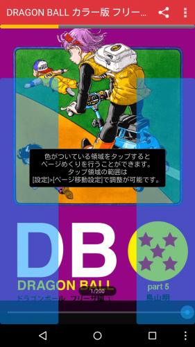 dragonball-freeza14