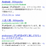 Myupdate-v1.3.zip。日本語太字フォントと欧文フォント、local.propを追加。