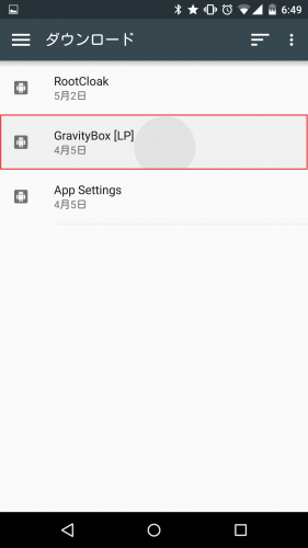 dropbox-android-upload-multiple-files4