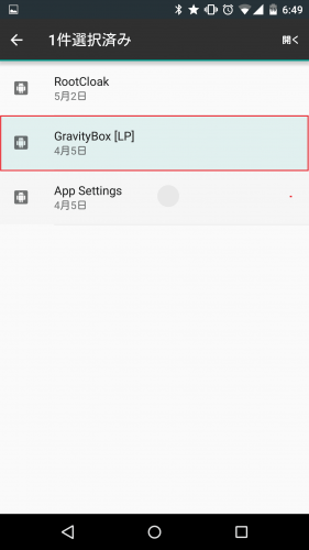 dropbox-android-upload-multiple-files5