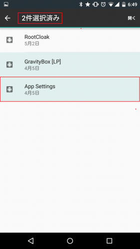 dropbox-android-upload-multiple-files6