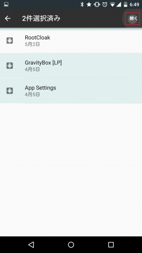 dropbox-android-upload-multiple-files7