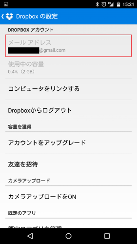 dropbox-confirm-account3