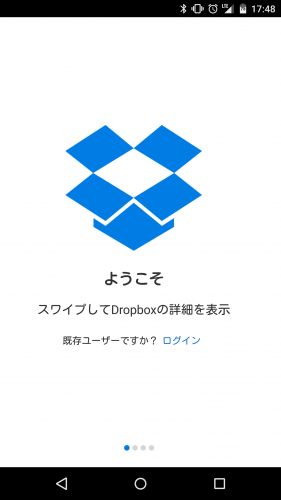 dropbox-create-account1