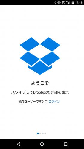 dropbox-create-account1