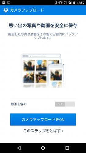 dropbox-create-account10