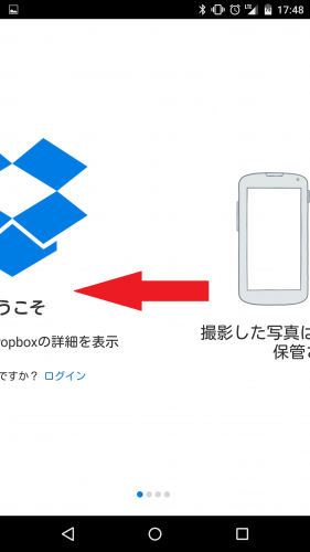 dropbox-create-account2