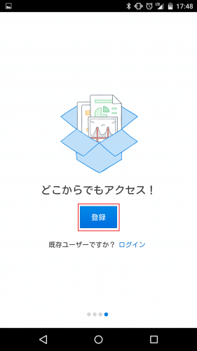dropbox-create-account3
