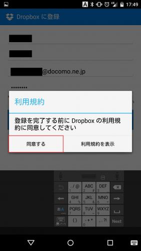 dropbox-create-account6