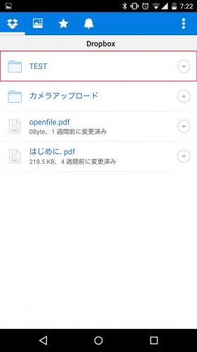 dropbox-create-folder4