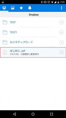 dropbox-export-files1.1