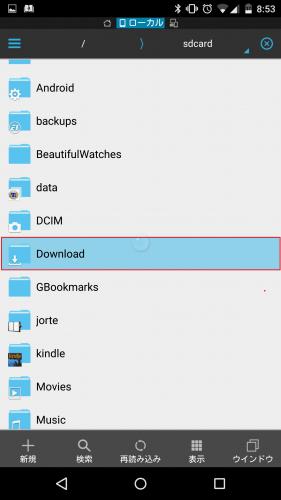 dropbox-export-files1.14