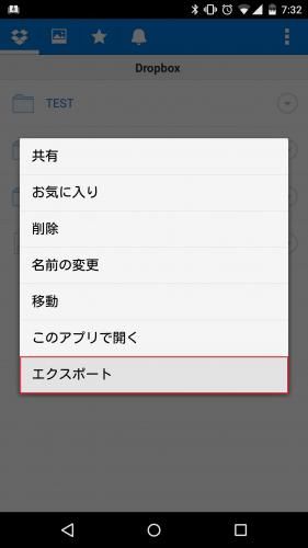 dropbox-export-files1.2