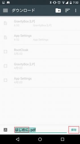 dropbox-export-files1.4