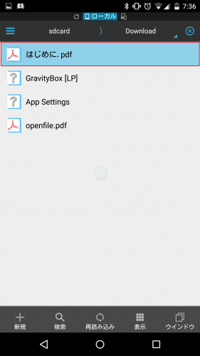 dropbox-export-files1.7