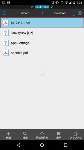 dropbox-export-files1.7