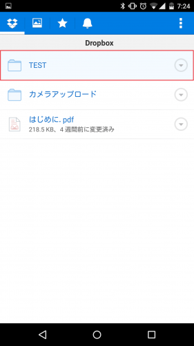 dropbox-file-move-folder5