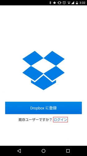 dropbox-forget-password1