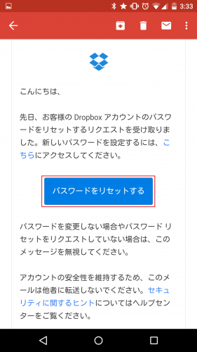 dropbox-forget-password7