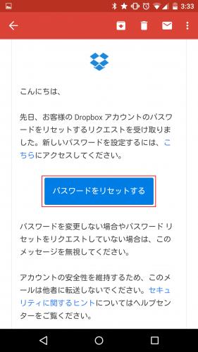 dropbox-forget-password7