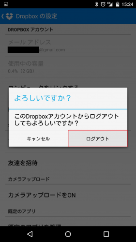 dropbox-logout-switch-account4