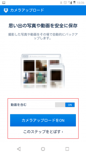 dropbox-logout-switch-account8
