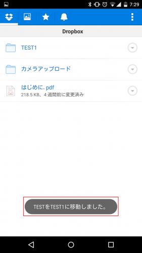 dropbox-move-folder13