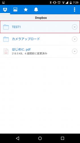 dropbox-move-folder14