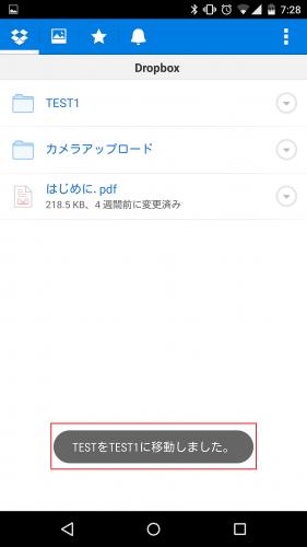 dropbox-move-folder6