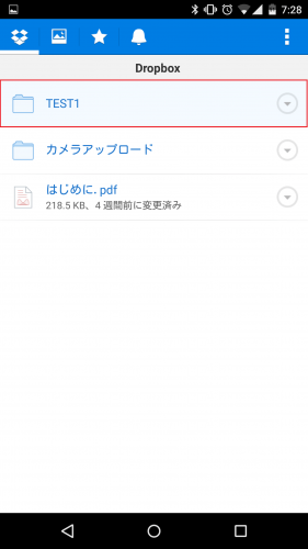 dropbox-move-folder7
