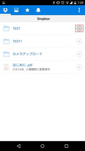 dropbox-move-folder9