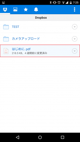 dropbox-rename-file1