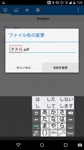 dropbox-rename-file4