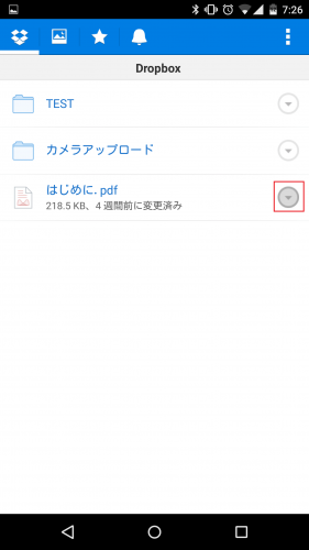 dropbox-rename-file6
