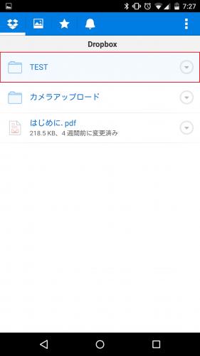 dropbox-rename-folder1
