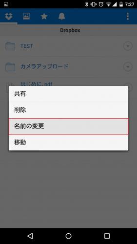 dropbox-rename-folder2