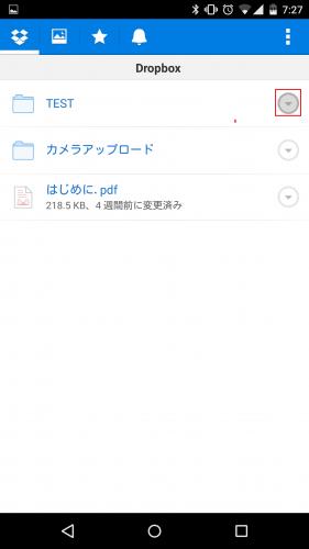 dropbox-rename-folder6