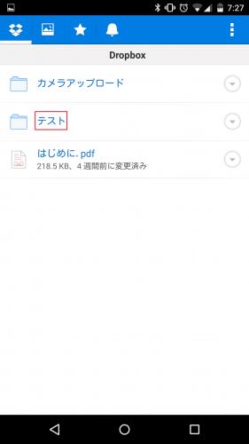 dropbox-rename-folder9